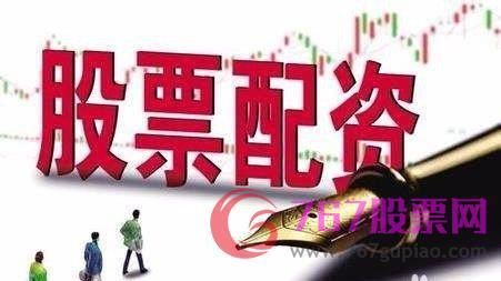 股票配资基础知识